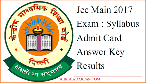 all about jee main 2018 exam syllabus admit card answer key