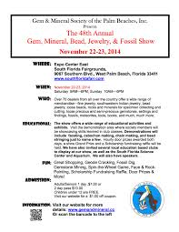gem and mineral society of the palm beaches the rickie report