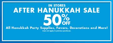 hanukkah sale front range after hanukkah sale party city