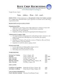 banking skills resume loan servicing specialist sample resume new