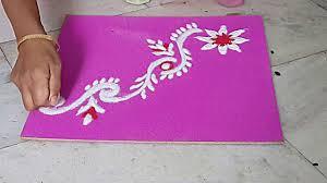 beautiful rangoli design 1 youtube