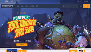 overwatch halloween background overwatch halloween leaks point to today at 11am pt for event start