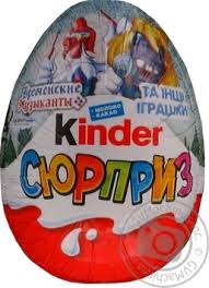 where to buy chocolate eggs with toys inside kinder milk chocolate egg with inside snacks