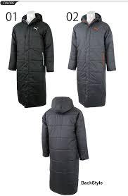 world wide market rakuten global market puma cotton coat men u0027s