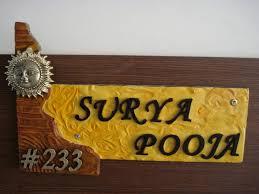 buy handmade name plate design for family of 3 members online in
