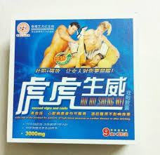 hu hu sheng wei male enhanerment for sale sex pills paper box