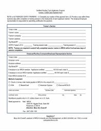 domino administrator cover letter
