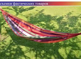 free single person hammock camping survival hammock parachute