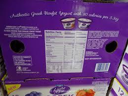 dannon light and fit nutrition dannon light and fit nonfat greek yogurt