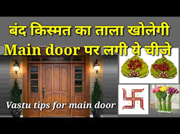 Vastu Shastra Bedroom In Hindi ब द क स मत क त ल ख ल ग Main Door पर