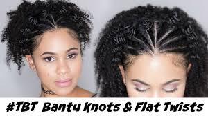 tbt natural hair 90 u0027s bantu knots u0026 flat twist style youtube
