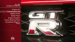 2012 nissan gt r fluid check points youtube