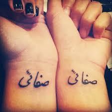 arabic meaning tattoos little tattoos littletattoos on we heart it