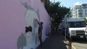 may 20 2016 unicorn mural youtube may 20 2016 unicorn mural