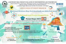 lbrce best engineering college
