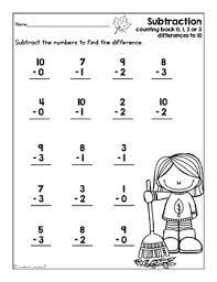 addition u0026 subtraction worksheet set sept u0026 oct theme tpt