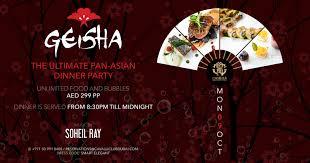 dinner party music geisha dinner party w dj soheil ray cavalliclubdubai events