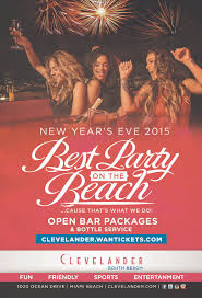 new years party package new years 2015 at the clevelander nye party at clevelander