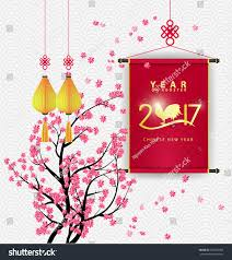 Chinese New Year Invitation Card Happy Chinese New Year 2017 Blooming Stock Vector 532947955
