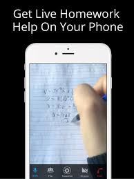 Get Chemistry Homework Help Now