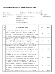 Electrical Estimate Template by Quotation For Electrical Work Labour Rate Only Electrical Wiring