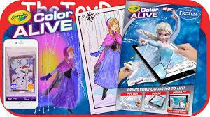 disney u0027s frozen crayola color alive action coloring pages unboxing