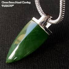 green stone necklace pendant images Kohi new zealand gifts rakuten global market natural stone jpg