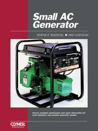 small ac generator service manual cat no gsm 3 buy small ac