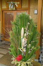 japanese new year arrived it s ganjitsu typical new year
