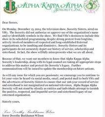 alpha kappa alpha interest letter example letters font