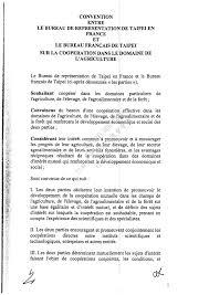 bureau de repr駸entation de taipei en 農委會 駐法國臺北代表處與法國在臺協會農業合作協議