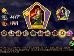 harry potter et la chambre des secrets pc harry potter and the chamber of secrets pc 2002 review