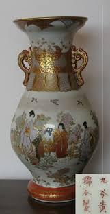 Expensive Vase Brands Kutani
