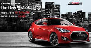 hyundai veloster gdi specs refreshed veloster turbo launched in south with 7 speed dct