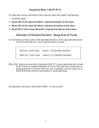 statistics worksheet new probability worksheet 10 section