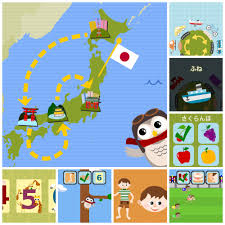 gus on the go japanese for kids gus on the go language learning