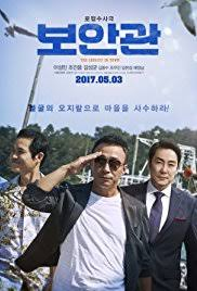 film komedi thailand terbaik kaskus nonton film korea subtitle indonesia movie streaming download