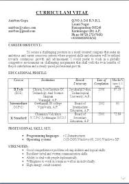 curriculum vitae format for freshers doc resume format of teacher resume for fresher teacher job teacher