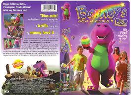 Barney U0027s Backyard Gang Barney by 100 Barney Barney Safety Barney U0026friends Wiki Fandom