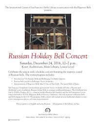 russianbells fullpgflyer page 0 jpg