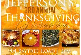 fundraiser by brandon jefferson 3rd jefferson thanksgiving giveaway