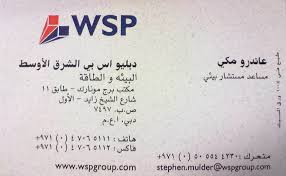 Recycle Paper Business Cards My Arabic Business Card On 100 Recycled Paper Extreme Gravity
