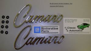 camaro restoration parts camaro fender emblems pair 68 69 camaro gm restoration parts
