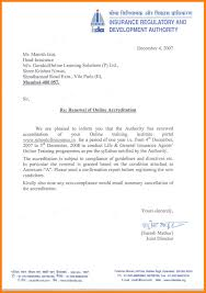 Certification Letter For Nanny 6 Experience Certificate Sample Doc Nanny Resumed