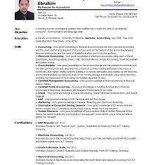 sle resume staff accountant position summary for accountant accountant resumes sle for public impressive resume accounting