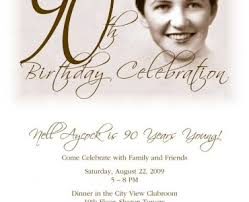 90th birthday party invitations 90th birthday party invitations