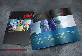 16 top construction company brochure templates free u0026 premium