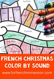 for french immersion engaging resources created for french
