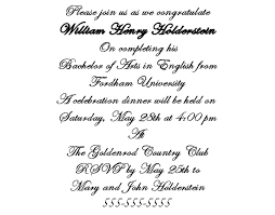 invitation wording exles