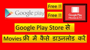 how to download movie in play store with new features 2017 18